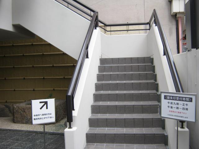 東京都清水寺の建物その他