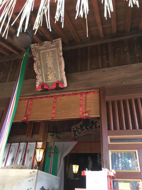 出雲大社上総教会(国吉神社内)の本殿
