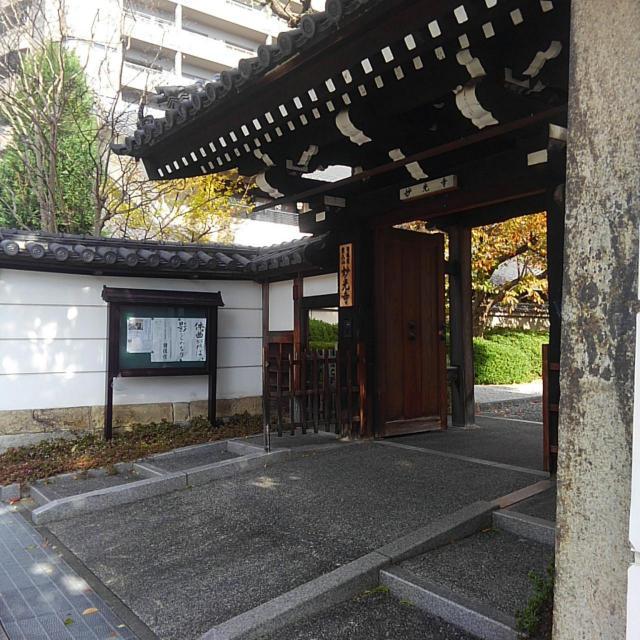 妙光寺(日蓮宗大阪市宗務事務所)の山門