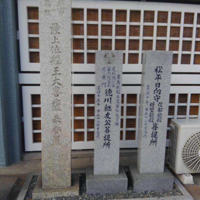 本長寺の建物その他