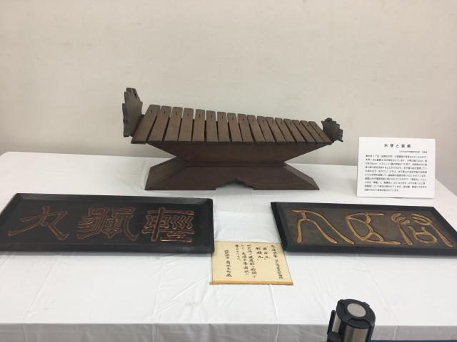 茨城県葵稲荷神社の本殿