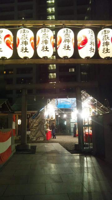 宮益御嶽神社の鳥居