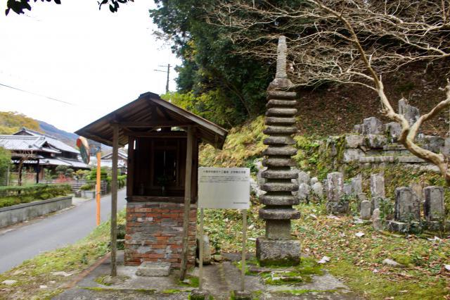京都府真輪院の建物その他