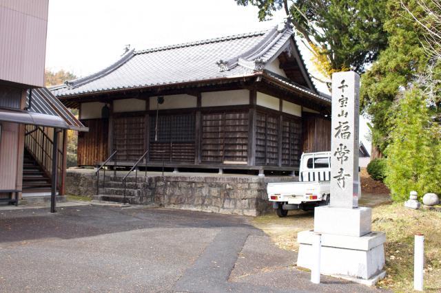 京都府福常寺の建物その他