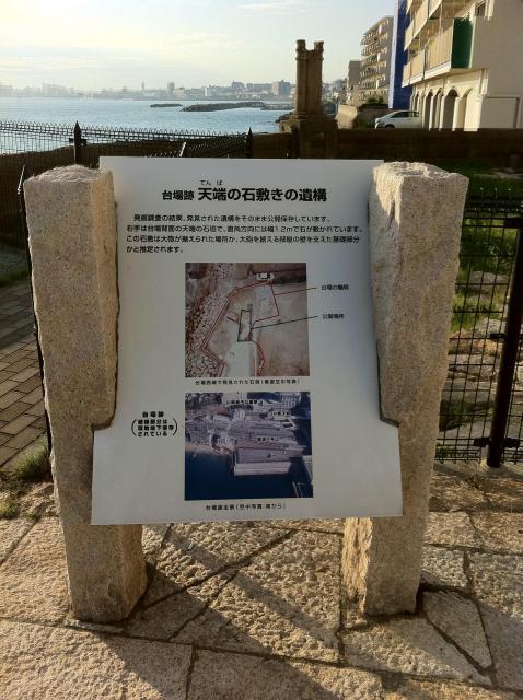 海神社(兵庫県垂水駅) - その他の写真