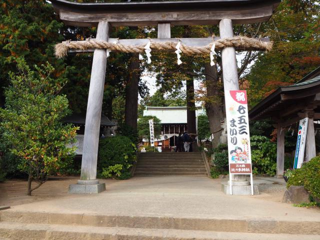 神奈川県三宮比々多神社の鳥居