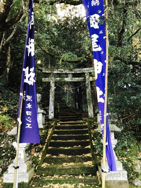 宮崎県栂尾神社の本殿