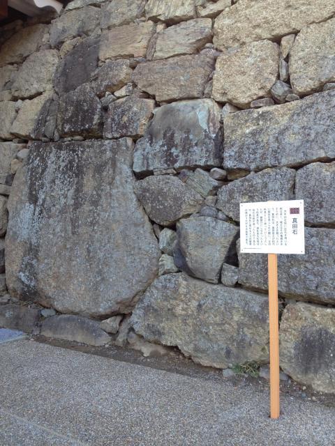 眞田神社の建物その他