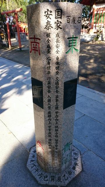 大阪府大津神社の塔