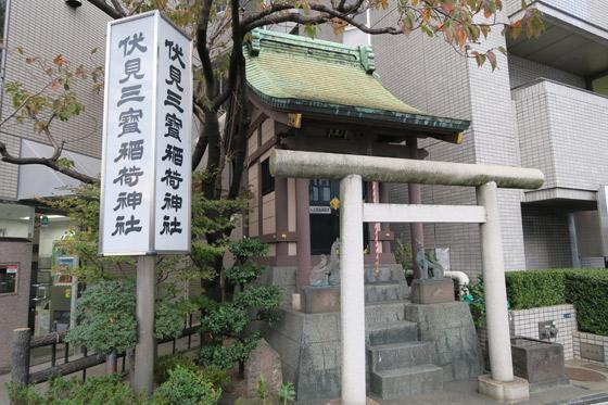 伏見三寳稲荷神社の本殿