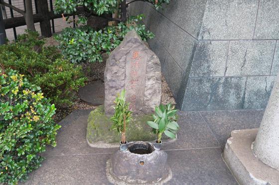 伏見三寳稲荷神社の末社