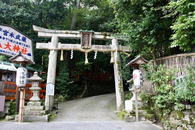 京都府八大神社の鳥居