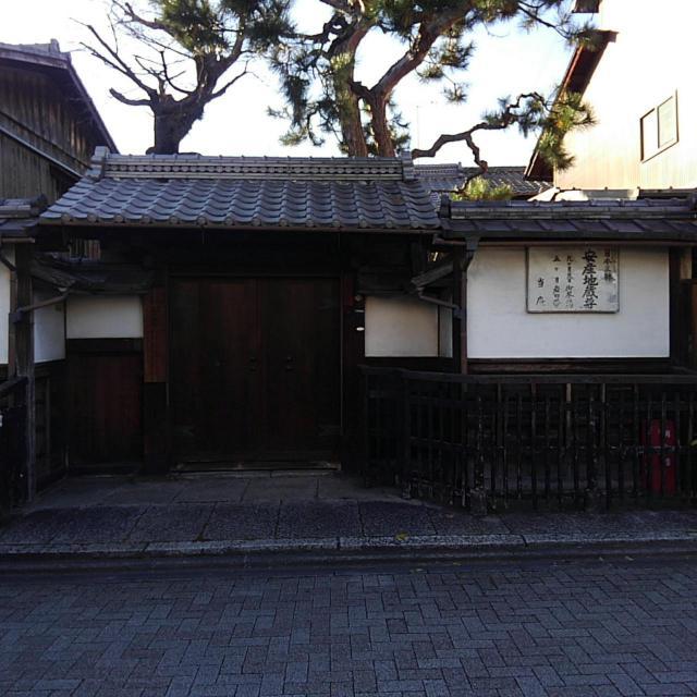 浄香庵の山門