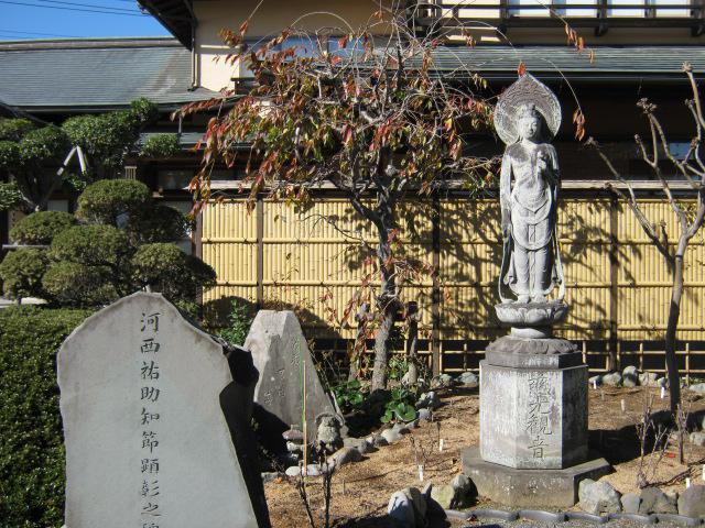 宗格院の仏像
