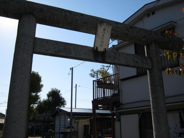 東京都日吉八王子神社の鳥居