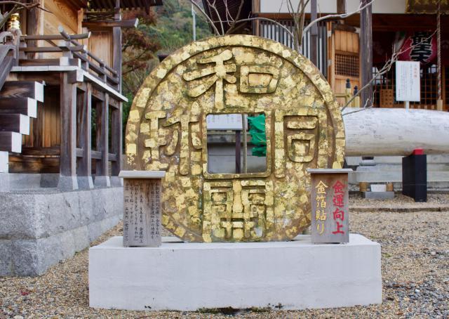 京都府聖法院の写真