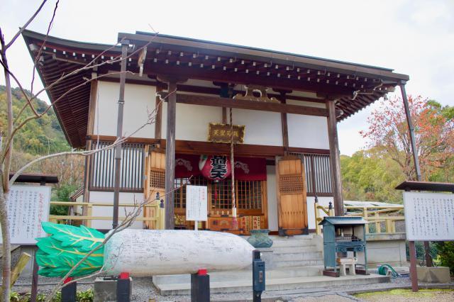 京都府聖法院の建物その他