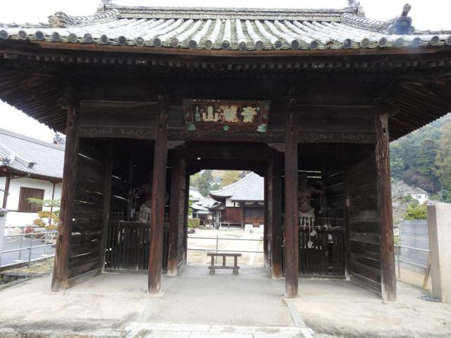 普賢院の山門