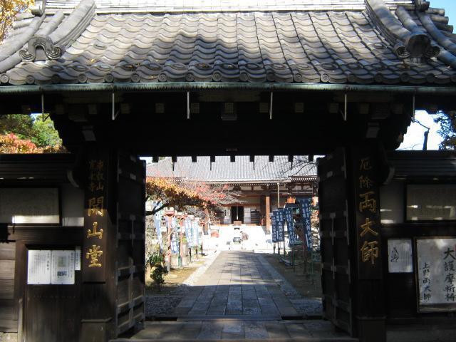 東京都輪王寺の山門