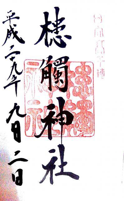 宮崎県くし触(くしふる)神社の本殿