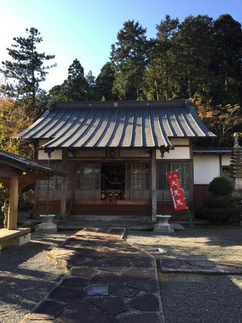 守源寺の本殿