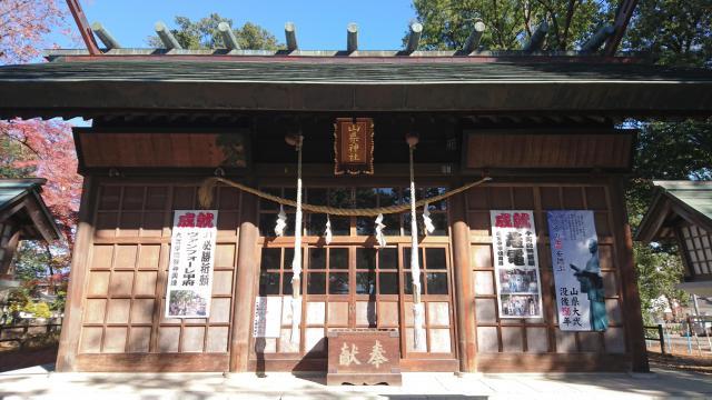 山梨県山縣神社の本殿
