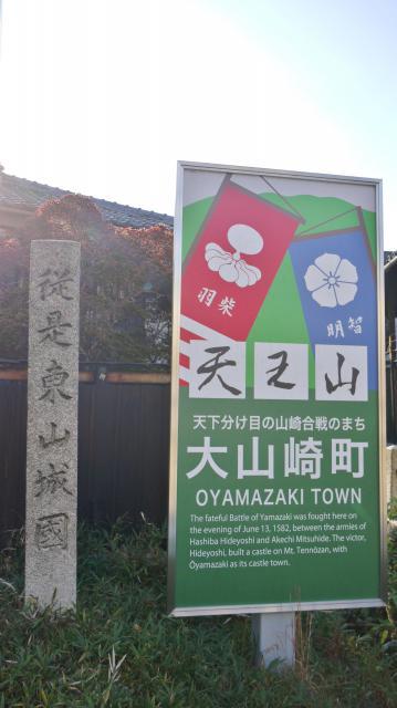 大阪府関大明神社の写真