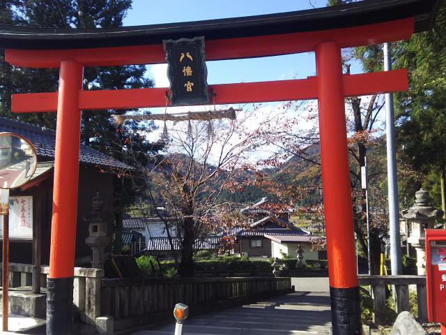 岐阜県八幡神社の鳥居