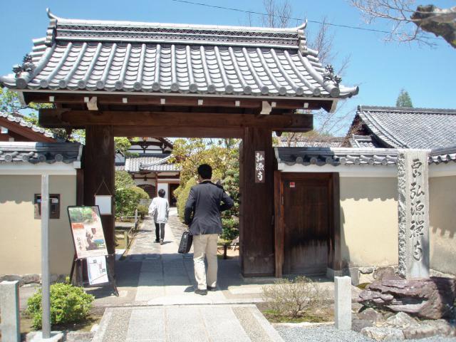 弘源寺の山門