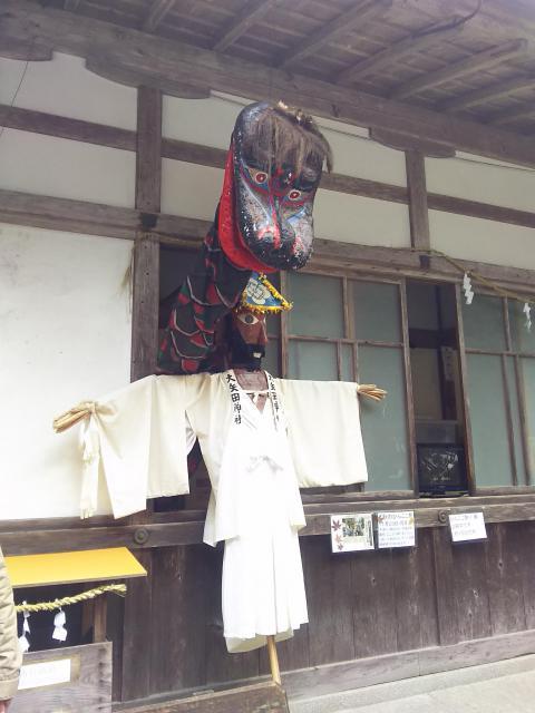 大矢田神社の像