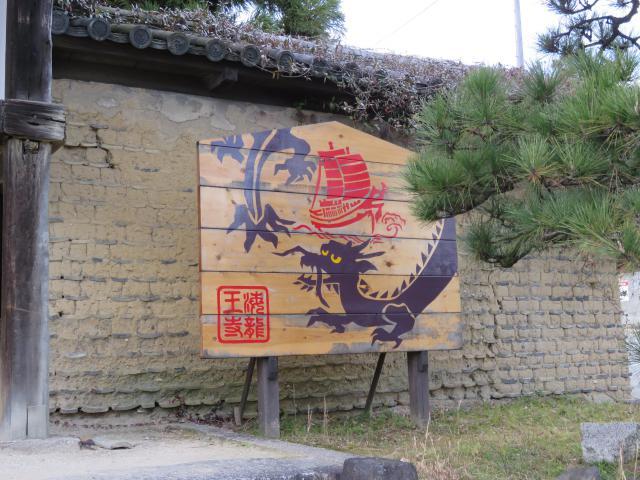 海龍王寺の絵馬