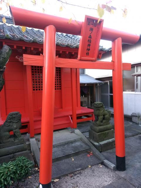 福岡県瀬ノ森稲荷神社の鳥居