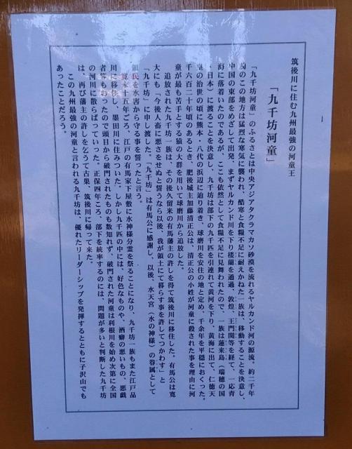 福岡県伊勢天照御祖神社(大石神社)の歴史