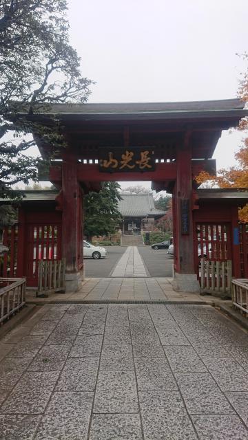 神奈川県妙蓮寺の山門