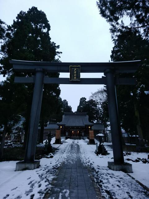 山形県戸澤神社の鳥居