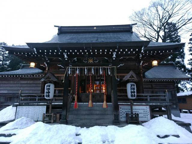 山形県戸澤神社の本殿