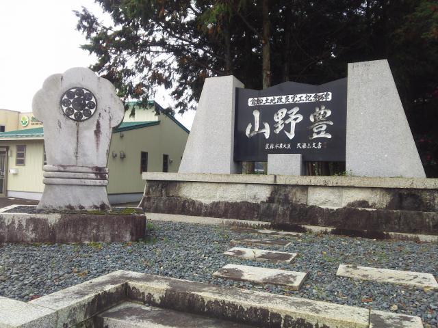 岐阜県鞍知神社の写真