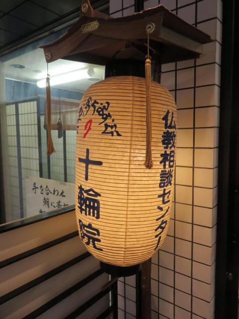 奈良県みんなのお寺の建物その他