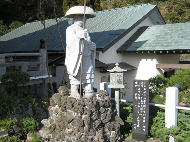 能蔵院(千葉県千倉駅) - 仏像の写真