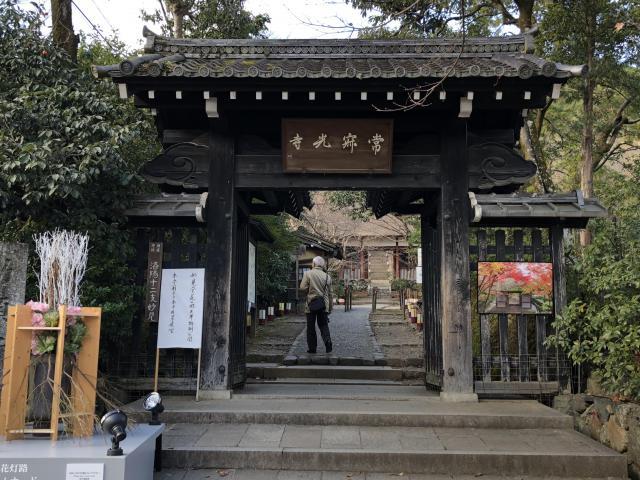 京都府常寂光寺の山門