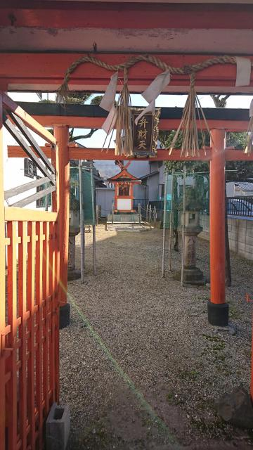 八鐡神社の鳥居