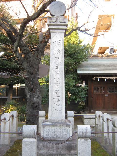 橘樹神社(神奈川県天王町駅) - 歴史の写真
