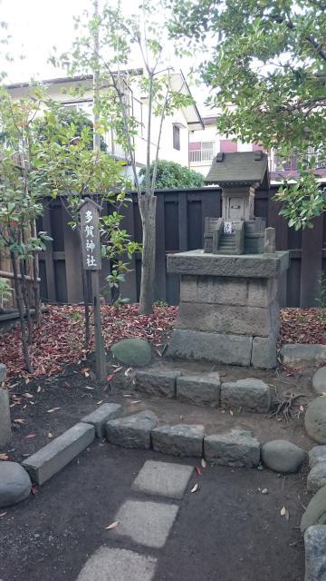 多賀神社の末社