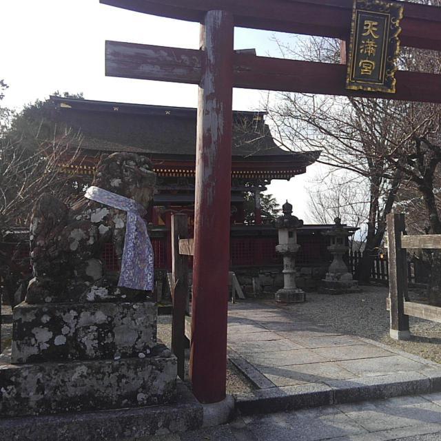 金峯山寺の鳥居