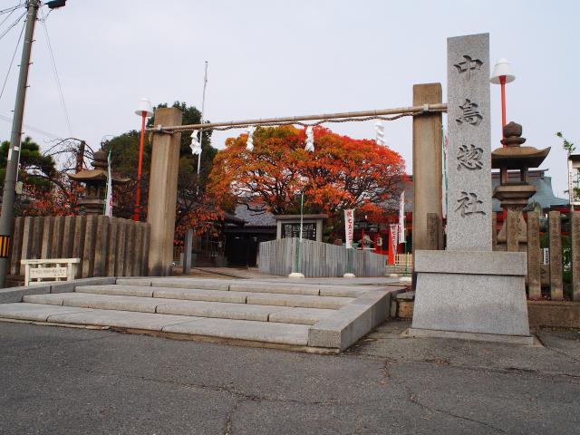 大阪府中島惣社の建物その他