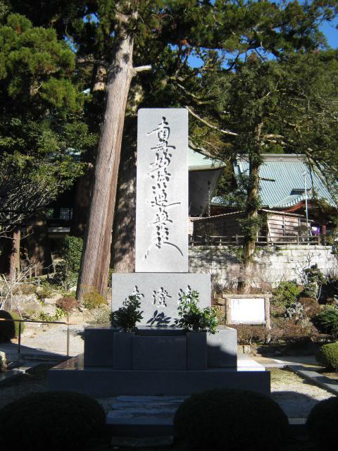 清澄寺のお墓