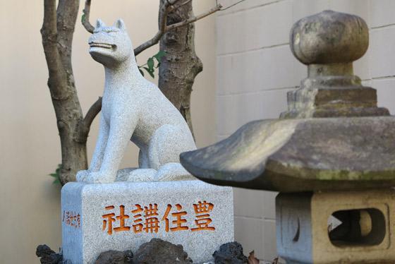 東京都三峰神社の狛犬