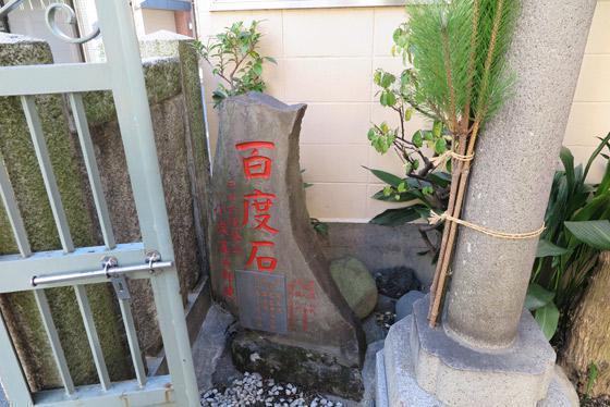 東京都三峰神社の歴史