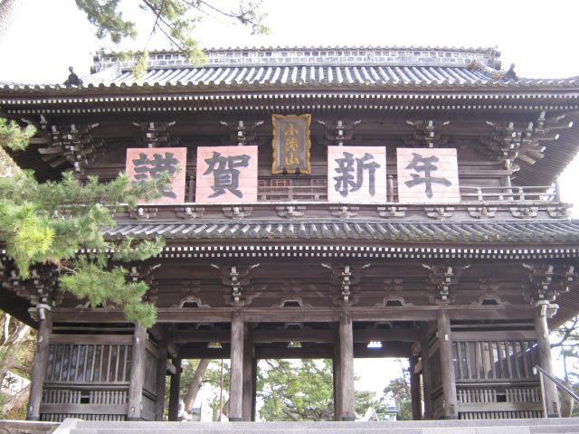 小湊神社の近くの神社お寺|誕生寺