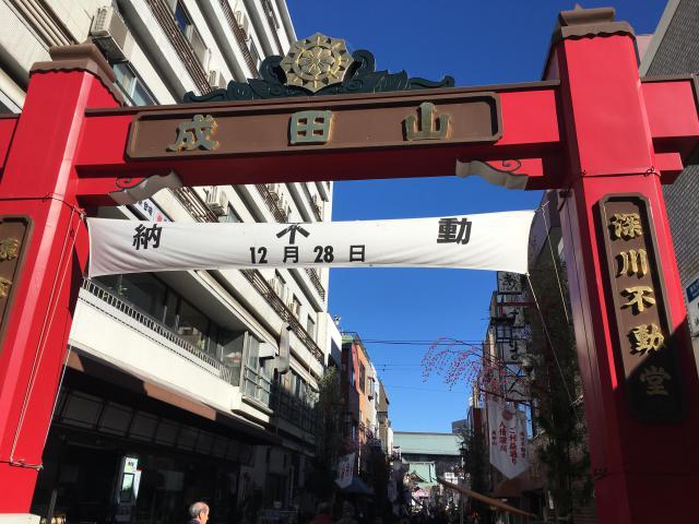 成田山深川不動堂(新勝寺東京別院)の山門